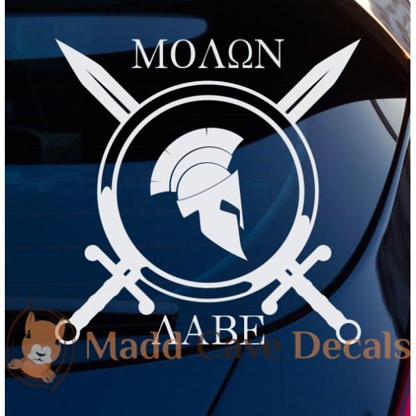 Molon Labe - Cross Swords Spartan Helmet