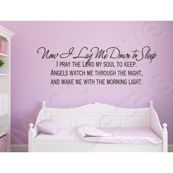Christian Wall Decal - Now I Lay Me Down